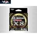 ●よつあみ G-soul X8 UPGRADE PE 200m (0.8号16lb) 【メール便配送可】