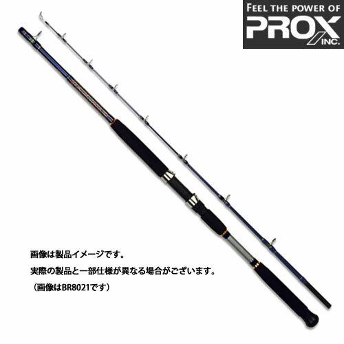 ●プロックス PROX ブルーランナー 80-180 BR8018