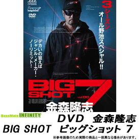 ●【DVD】ビッグショット7 金森隆志 【メール便配送可】 【まとめ送料割】