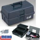 ●明邦 バーサス VERSUS タックルボックス VS-7030 【まとめ送料割】