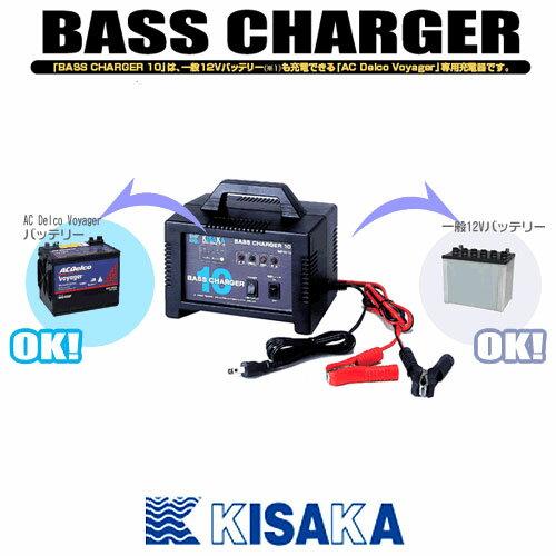 ボイジャーディープサイクルバッテリー充電器 木阪製作所 キサカ バスチャージャー10 MP0210 (10A) 【まとめ送料割】