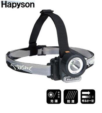 ●ハピソンHapyson2WAYLEDヘッドランプYF-243B