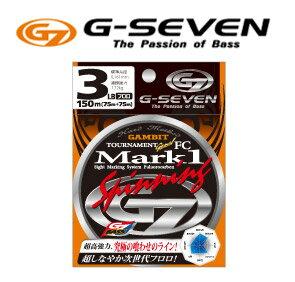 ●G-SEVEN ジーセブン G7 トーナメントジーン MARK1 スピニング フロロカーボン 150m (2-5LB) 【メール便配送可】 【まとめ送料割】