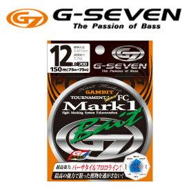 ●G-SEVEN ジーセブン G7 トーナメントジーン MARK1 ベイト フロロカーボン 150m (10-12LB) 【メール便配送可】 【まとめ送料割】
