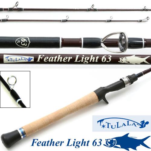 ●ツララ TULALA Feather Light 63 フェザーライト63