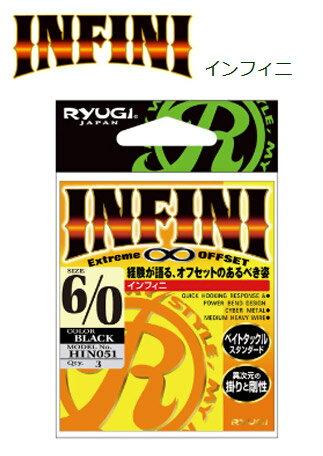●リューギ Ryugi インフィニ オフセットフック 【メール便配送可】 【まとめ送料割】