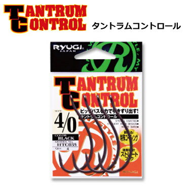●リューギ Ryugi タントラムコントロール ストレートフック 【メール便配送可】 【まとめ送料割】