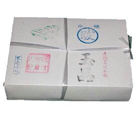 【漢字半紙】『玉品』 手漉 清書用 1000枚 書道用品