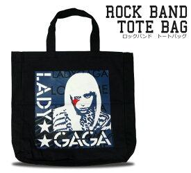 Rockトート キャンバス トートバッグ Lady Gaga レディー ガガ メンズ レディース ユニセックス 大容量 ロックtシャツ バンドTシャツ 大きめ エコバッグ 布 無地 厚手 通学 かわいい おしゃれ シンプル かばん ロックファッション