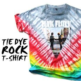 ロックTシャツ 半袖 Pink Floyd タイダイ tシャツ ピンク・フロイド バンドTシャツ メンズ レディース ロックT バンドT バンT ロゴ バンド ロゴT ダンス ミュージック ファッション ROCK ブラック ホワイト 黒 ヘヴィメタ コットン 綿 100% 春夏 夏物 おしゃれ