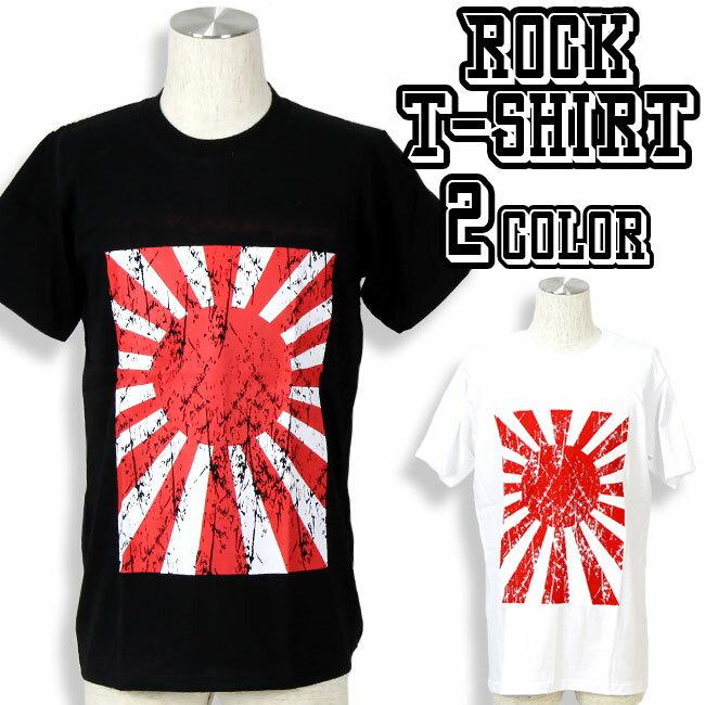 ロックTシャツ バンドTシャツ 旭日旗Tシャツ 2カラー メンズ 夏用 コットン100% M-XL