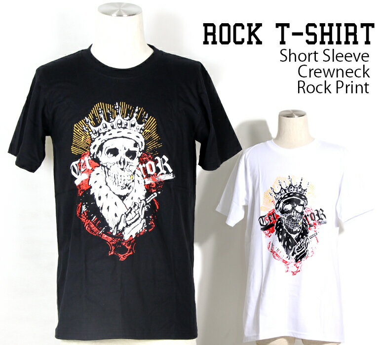 ロックTシャツ バンドTシャツ TerroR テラー メンズ 夏用 コットン100% M-XL