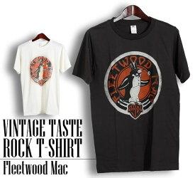 ロックTシャツ 半袖 ヴィンテージ風 Fleetwood Mac Tシャツ フリートウッド マック バンドTシャツ メンズ レディース ロックT バンドT バンT 衣装 ロゴT ダンス ミュージック ファッション ROCK ブラック ホワイト 黒 白 コットン 綿 100% 春夏 夏物 おしゃれ