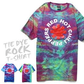 ロックTシャツ 半袖 Red Hot Chili Peppers Tシャツ レッドホットチリペッパーズ バンドTシャツ レッチリ Asterisk メンズ レディース パロディ Tシャツ おもしろ ロゴ 衣装 ダンス ファッション タイダイ コットン 綿 100% 春夏 夏物 おしゃれ