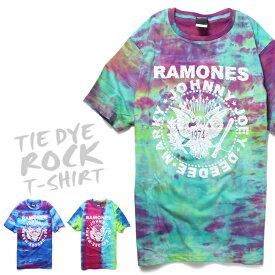 ロックTシャツ 半袖 Ramones Tシャツ ラモーンズ バンドTシャツ メンズ レディース ロックT バンドT バンT ロゴ バンド ロゴT ダンス ミュージック ファッション ROCK タイダイ ヘヴィメタ コットン 綿 100% 春夏 夏物 おしゃれ