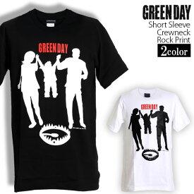 ロックTシャツ 半袖 Green Day Tシャツ グリーンデイ バンドTシャツ メンズ レディース ロックT バンドT バンT ロゴ バンド ロゴT ダンス ミュージック ファッション ROCK ブラック ホワイト 黒 白 ヘヴィメタ コットン 綿 100% 春夏 夏物 おしゃれ