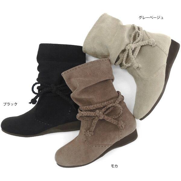 No.644255 クロールバリエ ブーツ セール 吸湿発熱 シャーリング リボン 軽量 ブーツ(女性用 ミドルブーツ ショートブーツ 歩きやすい ブラック シンプル 柔らかい 暖かい ストラップ リボン)