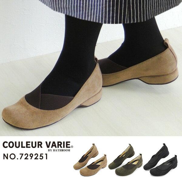 No.729251 クロールバリエ オブリークトゥ パンプス(日本製 ゴム フィット おしゃれ 歩きやすい 痛くない 履きやすい 小さいサイズ 大きいサイズ 22 24.5 ゆったり シンプル 上品)