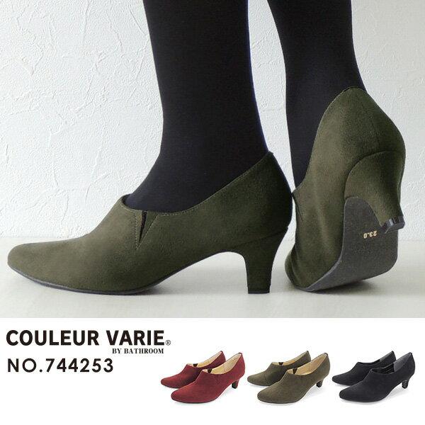 No.744253 クロールバリエ ポインテッドトゥ シューティ(歩きやすい 痛くない 履きやすい フォーマル 通勤 シンプル 上品 ローヒール オフィス 柔らかい 婦人靴 オリジナル ブーティ パンプス ブーツ アーモンドトゥ ブープス)