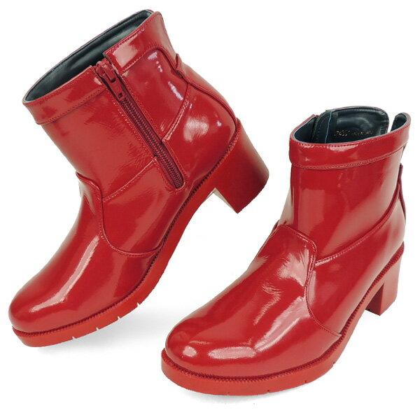 No.474301 バスクラフト エナメル バイカラー ショートレインブーツ DARK RED (レディース 靴 おしゃれ シューズ レインブーツ レインシューズ ショート かわいい エナメル 通販 楽天)