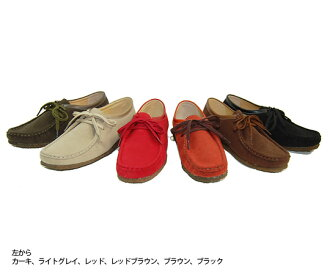 No.533/ popular Wallaby shoes! fs04gmapap8 10P03Sep16
