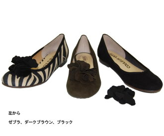 The ornament which can remove No. 639/ is 嬉 しいぺたんこ ballet shoes 10P03Dec16