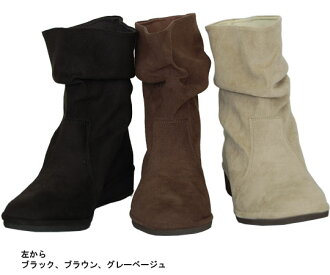 The lightweight bootie that No. 730/ sloppy design is cute. 10P03Dec16 attractive as for the unhurried comfortable tentative marriage of EEE