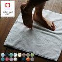 プチバスマット「ホテルリゾート」40×48cm【日本製 タオル地バスマット お風呂 マット 速乾 ホテル仕様 今治タオル …