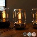 ディフューザー「BRUNO(ブルーノ)」ノスタルアロマランプ【アロマライト アロマポット ランプ 照明 テーブルライト …