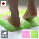 足洗いマット「足裏洗ったことありますか?」【足裏 角質 ニオイ マッサージ 日本製】【あす楽対応】