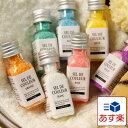 プチギフト 入浴剤 セルデクルール バスソルト ミニボトル25g×7【バスソルト 天然塩 ギフト プレゼント ギフトセット…