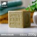 マルセイユ石鹸マリウスファーブル オリーブ/200g【サボンドマルセイユ マリウスファーブル マルセイユ 石鹸 ギフト …