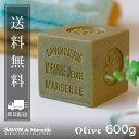 【送料無料】マルセイユ石鹸マリウスファーブル オリーブ/600g【サボンドマルセイユ マリウスファーブル マルセイユ …