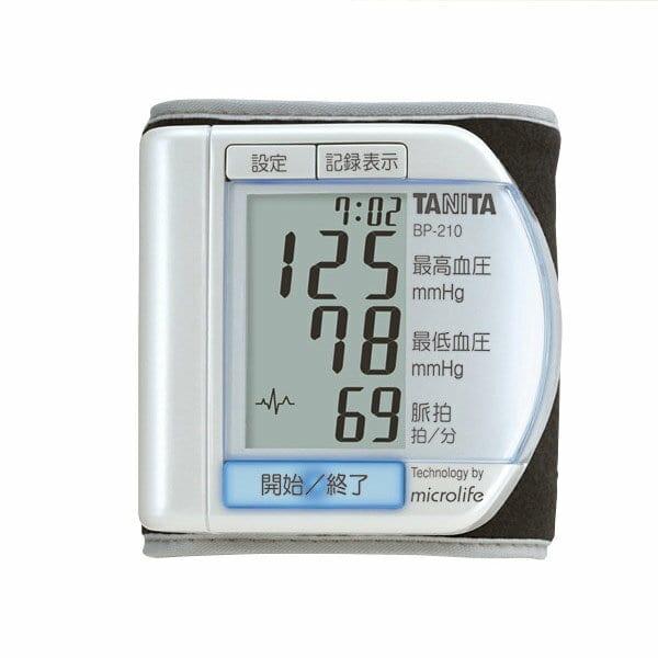 血圧計「タニタ」デジタル血圧計(手首式/パールホワイト)【血圧計 手首式 デジタル タニタ 健康 健康グッズ 血圧 測定 ヘルスグッズ】