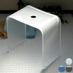 バスチェア アクリル「Foschia(フォスキア)」風呂 フロイス(40型)【バスチェア 40cm アクリル バスチェアー フロイス 風呂椅子 風呂椅子 お風呂 椅子 高め コの字 おしゃれ かわいい ナチュ