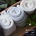 日本製 ボディタオル/「ブレス」麻【天然素材含 国産 リネン 浴用タオル ボディウォッシュ 高品質 かため 丈夫 速乾 …