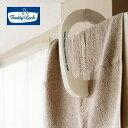 日本製 布団ばさみ「フレディレック」ドライングペグ(2個セット) 【洗濯ばさみ ドライングピンチ しっかり シンプル…