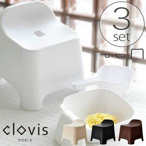 バスチェア セット「クロビス(Clovis)」風呂椅子 洗面器 手桶【日本製 防カビ加工 ぬめり防止 バスチェアー お風呂 椅子 フロイス いす コの字 おしゃれ かわいい ナチュラル】