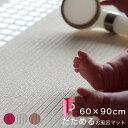 たためるお風呂マット「パタッとスノコ」レギュラー90×60【風呂 マット 浴室マット スノコ お風呂スノコ すのこ やわ…