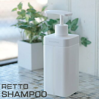 "SOAP dispenser ""RETTO"" shampoo"