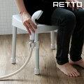 高齢の母が使いやすいお風呂の椅子のおすすめを教えてください。