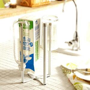 キッチンエコスタンド「タワー」(ホワイト)【ペットボトルスタンド グラススタンド カップスタンド ペットボトル 乾かす コップ カップ 牛乳パック 生ゴミ入れ ゴミ箱 ポリ袋 ビニール