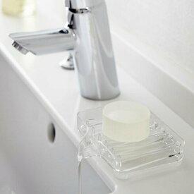 ソープディッシュ「veil(ヴェール)」水が流れるソープトレー【石けん置き 石けん皿 石鹸入れ アクリル製 スポンジ水切り】