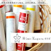 "Essential oils ""Ehime Hong ZAO"" (5 ml / iyokan)"