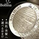 シャワーヘッド ボリーナ Bollina【シャワーヘッド 節水 シャワーヘッド マイクロバブル 節水シャワーヘッド アリアミ…