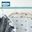 洋服カバー「フレディレック」クロスカバー【日本製 衣類カバー 不織布 コートカバー クローゼット】