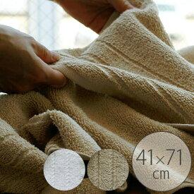 フェイスタオル「マイクロコットン」【ホテル 吸水 速乾 高級タオル 綿100 最高級 7つ星ホテル ホテル仕様 しっかり 厚手 インド綿 世界一 セレブ愛用】