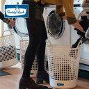 バスケット「フレディレック」ランドリーバスケットビッグ[FL155]【洗濯かご 脱衣かご 洗濯物入れ ランドリー おしゃれ】