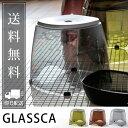 バスチェア「GLASSCA(グラスカ)」バススツール【日本製 バスチェアー 風呂イス 30cm おしゃれ スタッキング 便利 ブ…