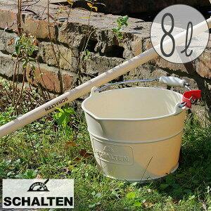 バケツ「SCHALTEN (シャルテン)」バケット8L[SCH-B08]【掃除 収納 洗濯 おしゃれ 日本製】